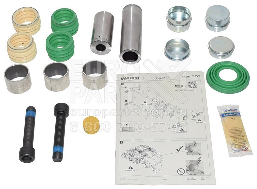 Wabco / 12 999 738VT - Repair Kit