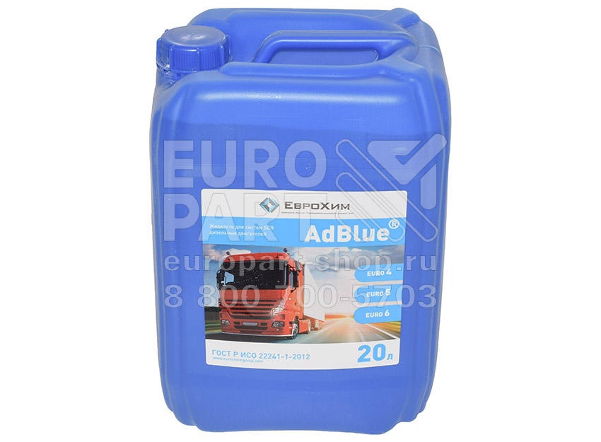 ADBLUE / AUS-32-20 - Urea solution 20 litre
